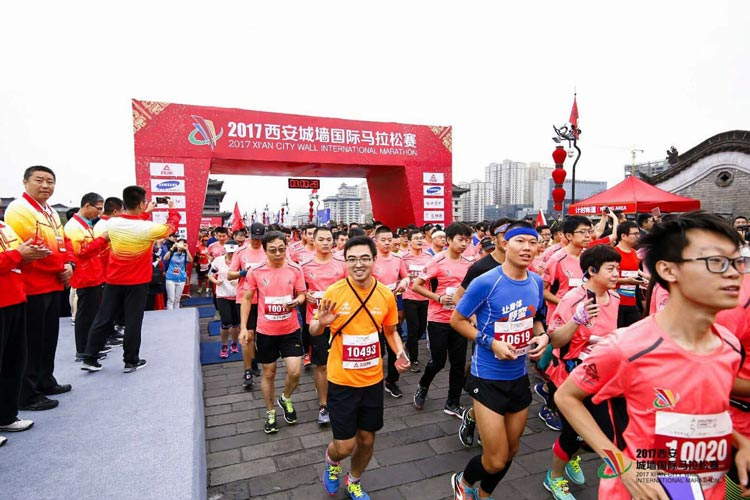 "Oldenburgs Partnerstadt Xi'an lädt zur Teilnahme am ""2018 Xi'an City Wall International Marathon"" ein."