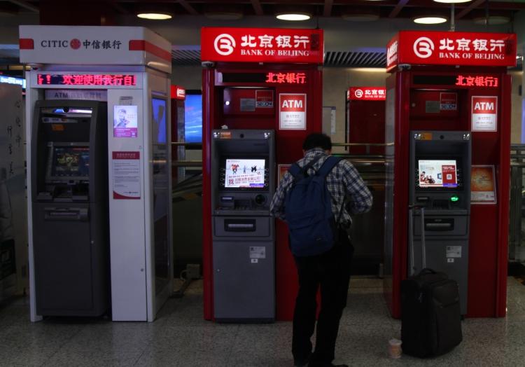 Geldautomaten in China, über dts Nachrichtenagentur