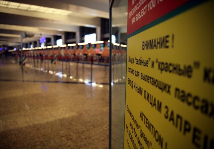 Flughafen Moskau-Scheremetjewo, über dts Nachrichtenagentur