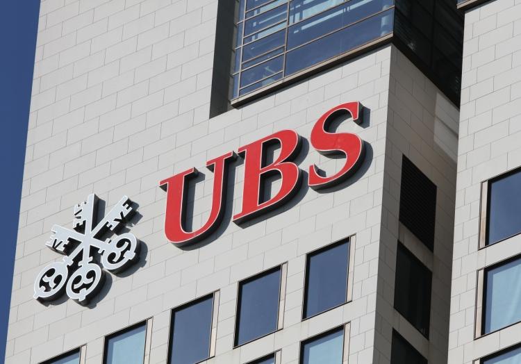 Schweizer Bank UBS, über dts Nachrichtenagentur
