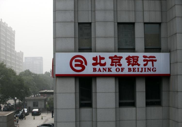 Bank of Beijing, über dts Nachrichtenagentur